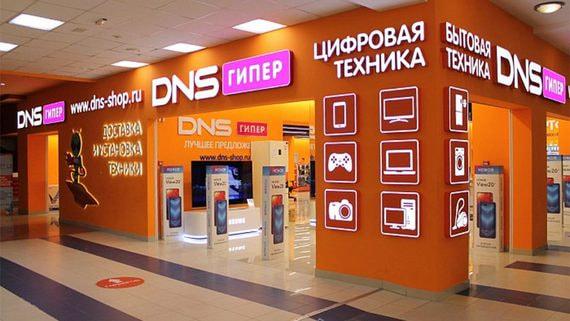 Главный конкурент «М.видео» и «Эльдорадо» – DNS – занялась торговлей едой