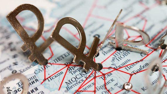 Регионы недостаточно пользуются налоговыми льготами