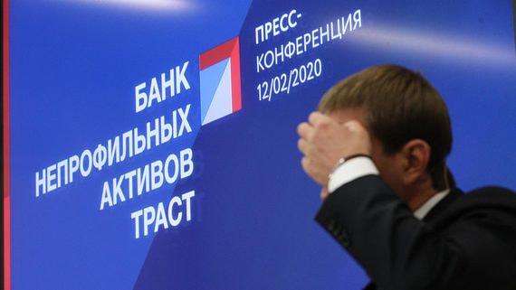 Банк «Траст» сменил «могильную плиту» в логотипе на триколор