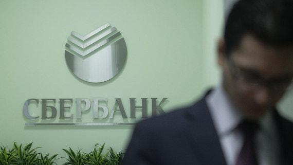 ЦБ не будет выкупать привилегированные акции у акционеров Сбербанка