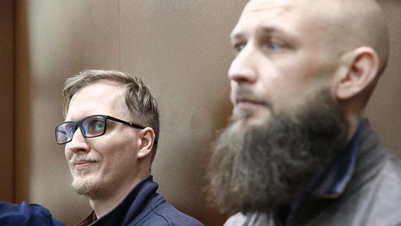 Трех фигурантов дела Baring Vostok отправили под домашний арест после года в СИЗО
