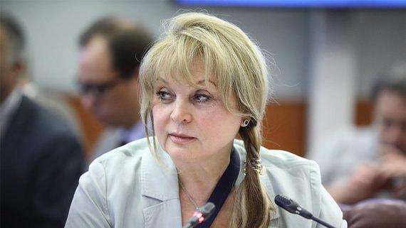 Памфилова назвала возможную стоимость голосования по поправкам в Конституцию