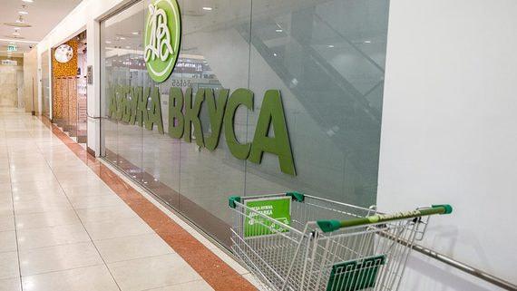 Российские продуктовые магазины вводят оплату мимо кассы