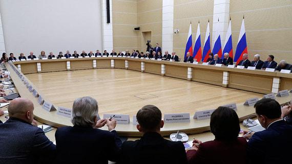 Путин встретился с рабочей группой по изменению Конституции. Главное