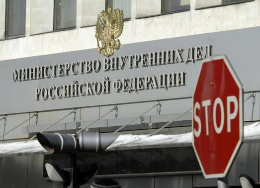 МВД предложило разрешить досудебную блокировку счетов по делам о наркотиках