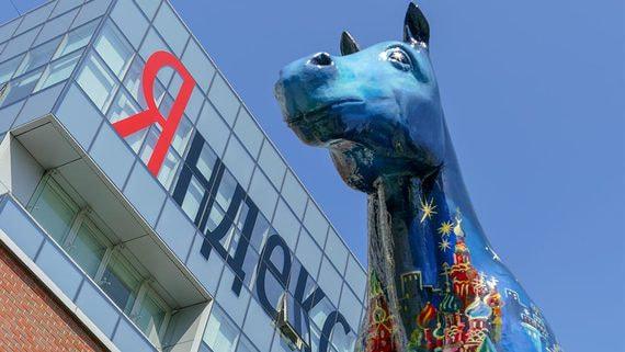 «Яндекс» почувствовал кризис на рекламном рынке