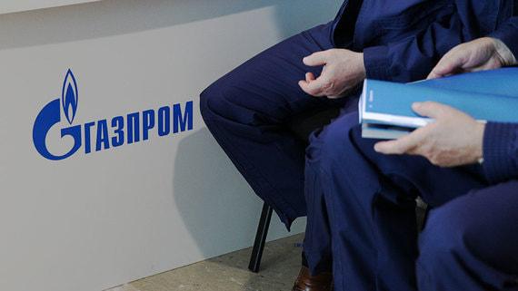 В «Газпроме» сменился главный бухгалтер