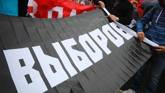 Кремль, Госдума и СФ ответили на жалобу незарегистрированных кандидатов в Мосгордуму