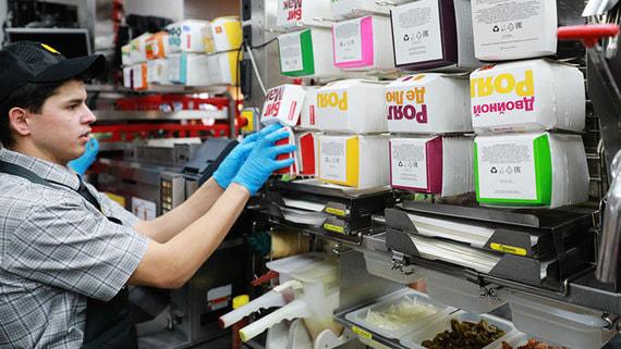 McDonald's открыл первый ресторан только для доставки фастфуда