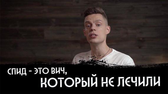 Фильм Дудя спровоцировал рост спроса на тесты на ВИЧ