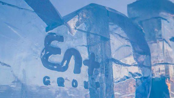En+ заложил в Сбербанке компанию-владельца своих акции