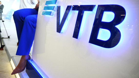 ВТБ увеличил выплаты членам правления почти на 40%
