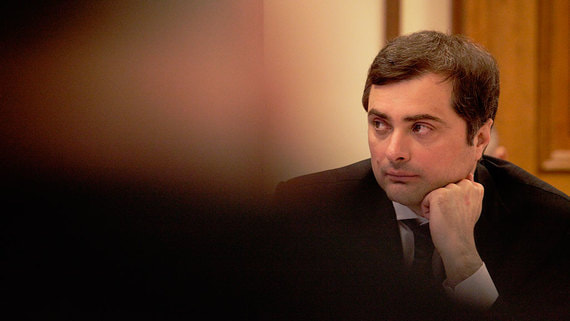 Сурков освобожден от должности помощника президента