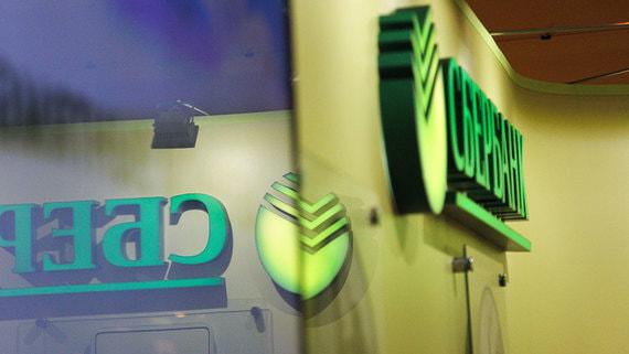 Кудрин назвал допустимой покупку Сбербанка за счет средств ФНБ