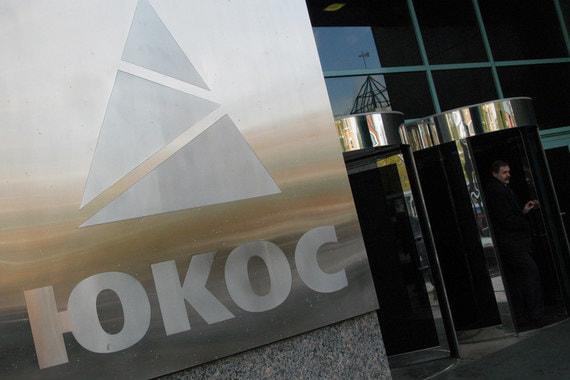 Суд Гааги встал на сторону бывших акционеров ЮКОСа в споре с Россией на $50 млрд