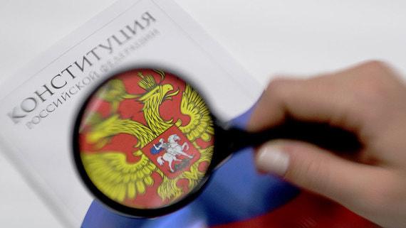 Поправки об усилении полномочий президента одобрены профильным комитетом Госдумы