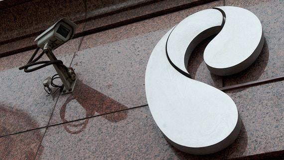 Сотрудники «Ростелекома» задержаны по делу о картеле на 788 млн рублей