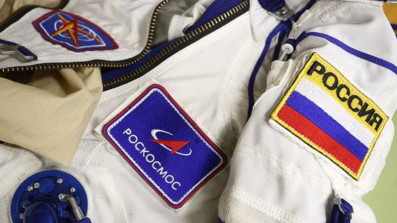 «Роскосмос» заменит экипаж новой экспедиции к МКС