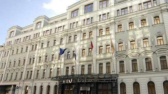 АСВ может продать половину гостиницы «Петр I» в центре Москвы
