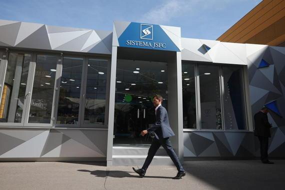 Фонд семьи Евтушенкова с партнерами покупает немецкие гипермаркеты Real