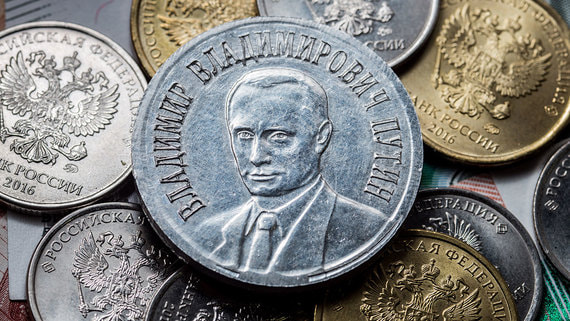Путин ответил на вопрос, как можно прожить на 10 800 рублей в месяц
