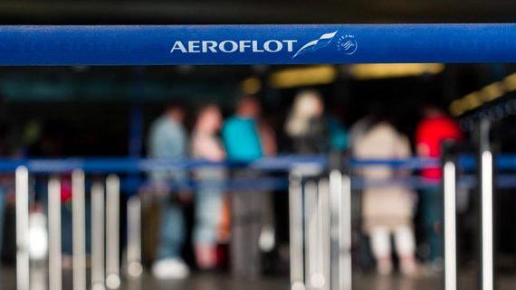 «Аэрофлот» вводит невозвратный тариф в классах «комфорт» и «бизнес»