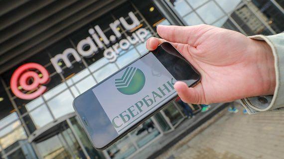 Сбербанк и Mail.ru Group могут выкупить долю в сервисе «Самокат»