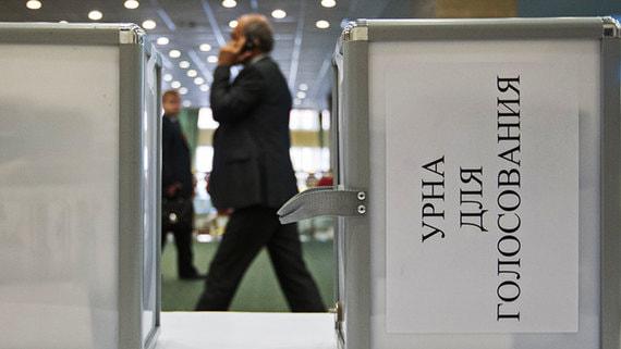 Россияне смогут проголосовать по поправкам к Конституции на рабочих местах
