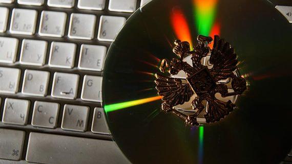 Российские разработчики просят новых льгот