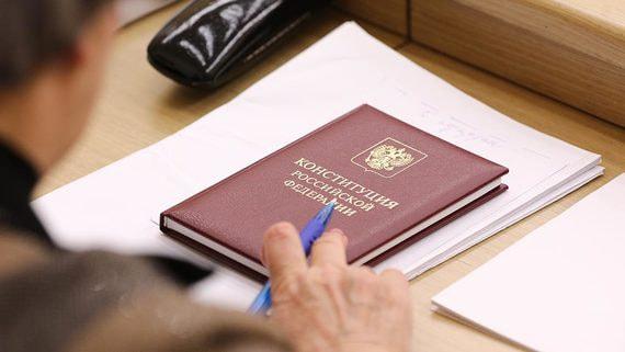 ЦИК допустил возможность голосования по поправкам в Конституцию на рабочих местах