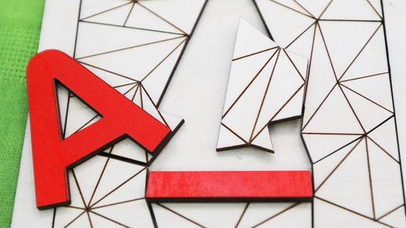 Чистая прибыль группы Альфа-банка упала впервые за пять лет