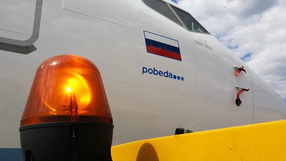 «Победа» отменит четыре рейса из-за задержки поставок Boeing 737 Max