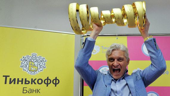 «Тинькофф» станет титульным спонсором Российской премьер-лиги