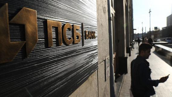 Вип-вкладчики Промсвязьбанка лишились надежд на защиту в Лондоне