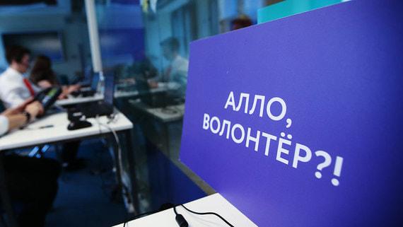 Волонтеры доведут граждан до избирательных участков