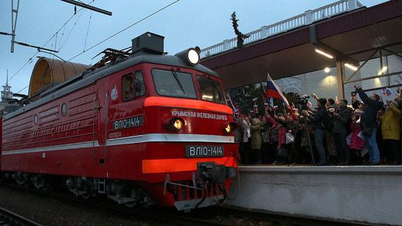 В Крым пойдут поезда из Мурманска, Екатеринбурга и Кисловодска
