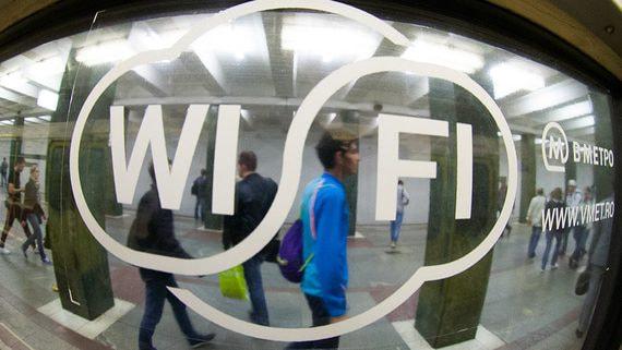 Максимателеком» и «Эр-телеком» договорились о развитии WiFi в регионах