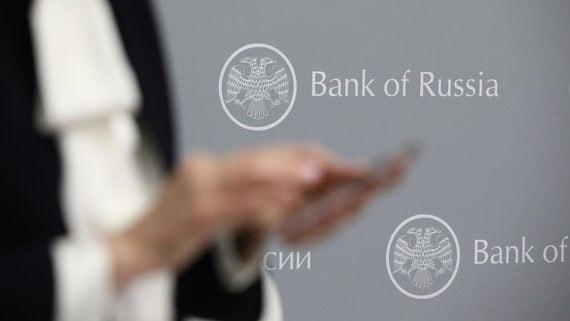 ЦБ на два года отменил комиссию для банков в Системе быстрых платежей