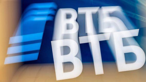 ВТБ заплатит дивиденды за 2019 год двумя частями