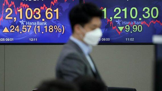 Инвесторы отреагировали на распространение вируса за пределами Китая паникой