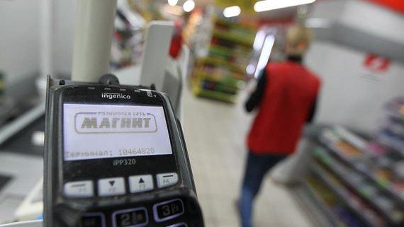 «Магнит» станет тестовой площадкой для системы маркировки товаров