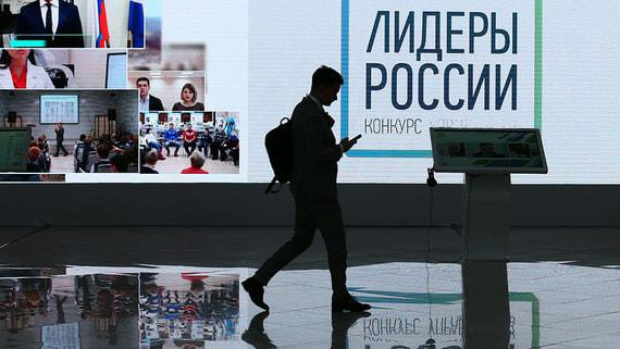 Кремль проведет конкурс «Лидеры России.Политика» для желающих пройти в Госдуму
