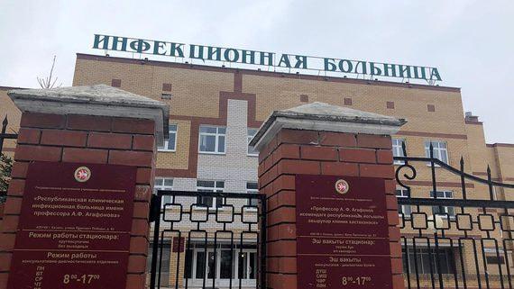 Врачи обнаружили коронавирус у трех человек на территории России