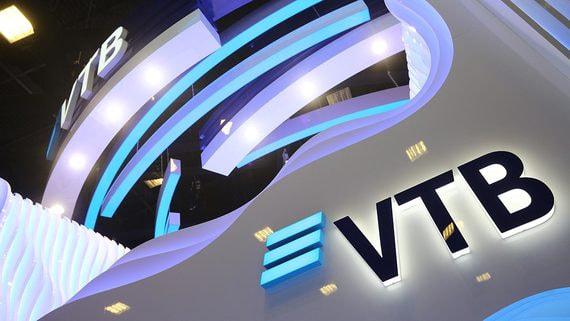 ВТБ пересмотрел прогноз прибыли