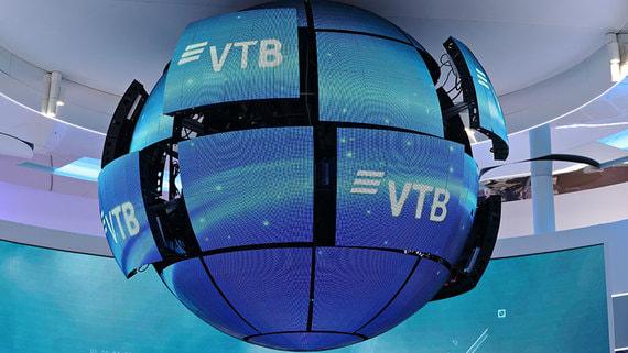 ВТБ испугался своей глобальной значимости