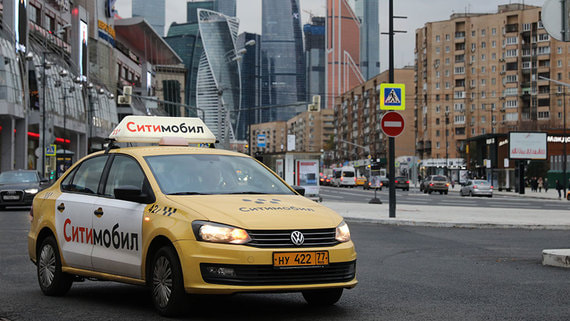 «Ситимобил» хочет за год увеличить количество поездок минимум до 250 млн