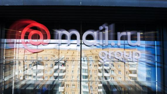 Mail.ru Group может продать акции на Московской бирже