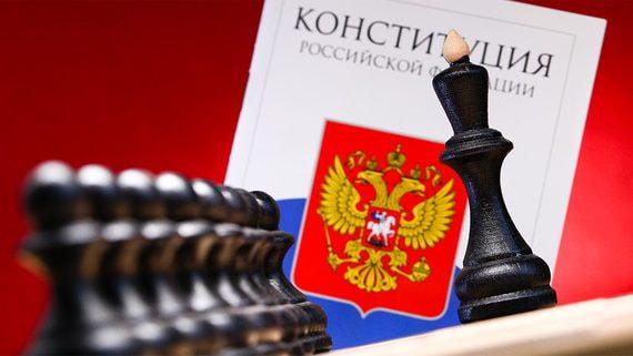 Поправки в Конституцию вступят в силу сразу после их одобрения россиянами