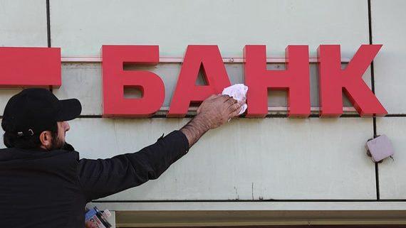 Банки выдали рекордную за пять лет сумму кредитов предпринимателям
