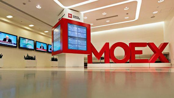 Московская биржа и «Сколково» откроют академию для эмитентов